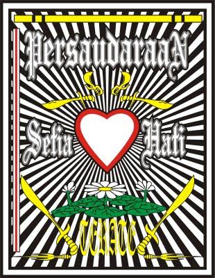 Lambang PSHT (Persaudaraan Setia Hati Terate) | Kioslambang
