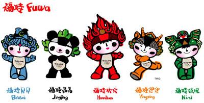 Maskot Olimpiade Beijing 2008