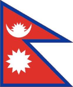 Bendera Nepal